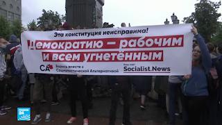 روسيا: مظاهرات ضد تشريع يسمح ببقاء الرئيس فلاديمير بوتين في السلطة حتى 2036