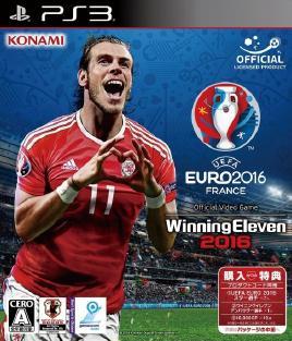 UEFA Euro 2016 Winning Eleven 2016 PS3 Baixar