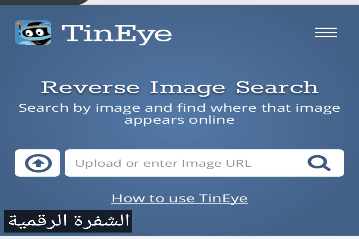 Find People By Reverse Email Search