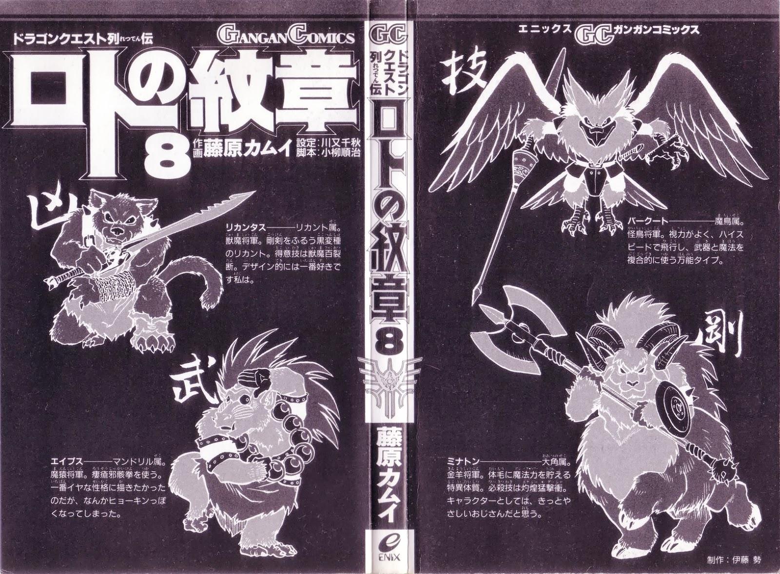 Dragon Quest: Emblem of Roto chapter 26 trang 2