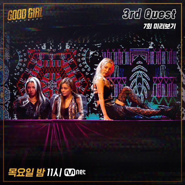 SNSD Hyoyeon Good Girl