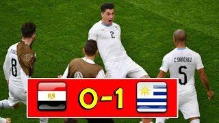 mesir 0-1 uruguay piala dunia 15 juni 2018