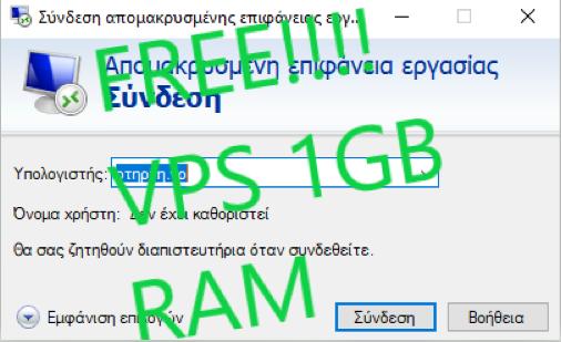 malware fighter 6 rc key