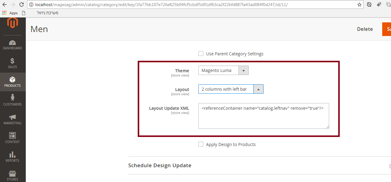 how to change layout of category list page in magento 2 magezag