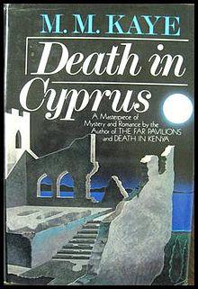 Vintage Novels: Death on Cyprus by MM Kaye