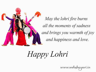 Happy lohri status , wishes quotes hindi punjabi , english