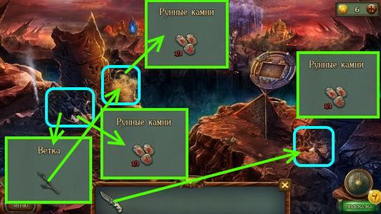 сбор рунных камней и ветки в игре наследие 3 дерево силы
