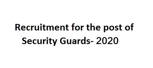 રિઝર્વ બેંક ઓફ ઇન્ડિયા (આરબીઆઈ) સુરક્ષા ગાર્ડ્સ માટે ભરતી - 2020 | Recruitment for Security Guards
