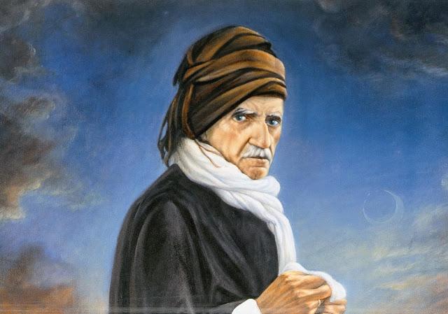 akademi dergisi, Mehmet Fahri Sertkaya, bediüzzaman said-i nursi, süleyman hilmi tunahan, fethullah gülen, misyonerlik, risale-i nur, gerçek yüzü, gizli ermeniler, vatikan,