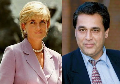Hadia Sher Ali ex-husband and late Princess Diana