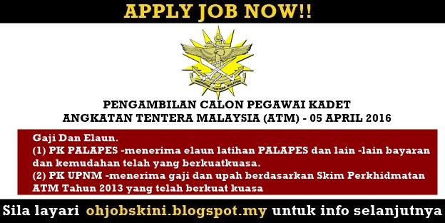 Pengambilan Pegawai Kadet Angkatan Tentera Malaysia (ATM)