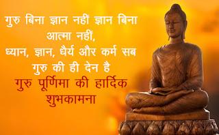 guru-purnima-2019-shubh-muhurat-poojan-vidhi-mahatv