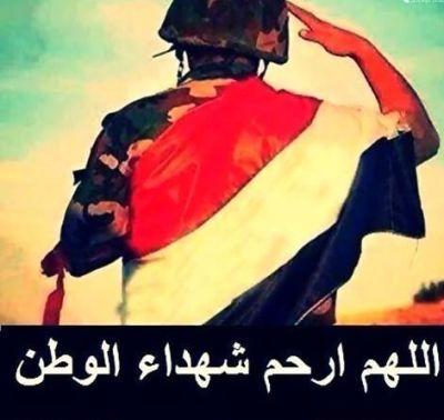 """أشرف الموت موت """"الشهداء"""" من سمية بنت الخياط إلي المنسي"""