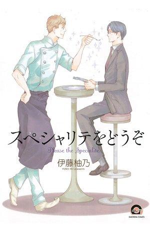Specialite o Douzo Manga