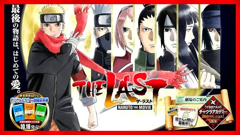 Anime series,manga,asian drama series download: naruto shippuden.