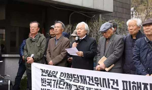 Torture victims urge punishment of Hwang Kyo An