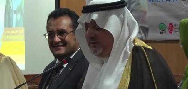 Dubes Saudi Tegaskan Radikalisme Bukan dari Arab