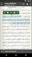 تطبيق قرآن أندرويد Quran for Android للأندرويد 2019 - صورة لقطة شاشة (1)