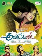 Watch Ameerpet Lo (2016) DVDScr Telugu Full Movie Watch Online Free Download