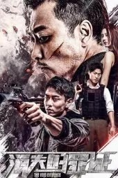 Download The Void Evidence (2019) Bluray 720p