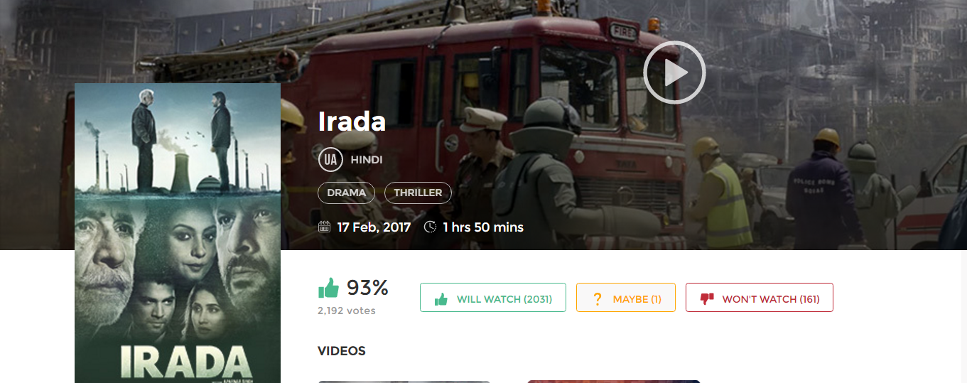 djjohal punjabi movies download hd 2017