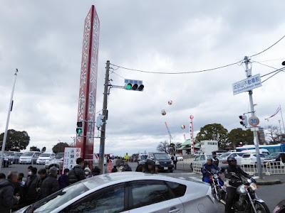 成田山不動尊 節分祭