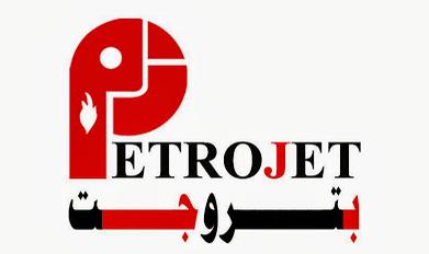 وظائف خالية فى شركة بتروجيت للمشروعات البترولية فى مصر 2018