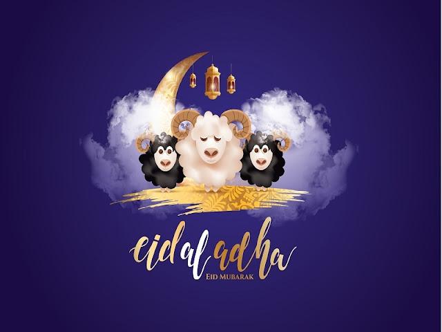 eid ul adha ईद-उल-अज़हा