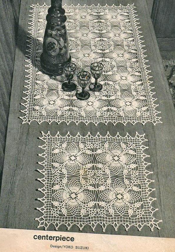 Squares Pineapple Crochet Centerpiece / Doily - Vintage Lace