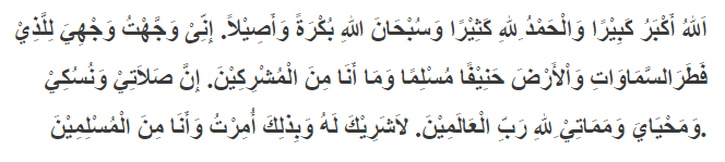 bacaan doa iftitah nu