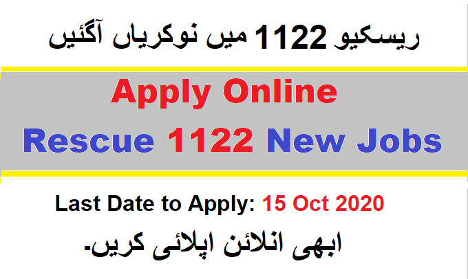 Rescue 1122 Latest Job Advertisement – Last Date 15-10-2020 – Apply Online Now