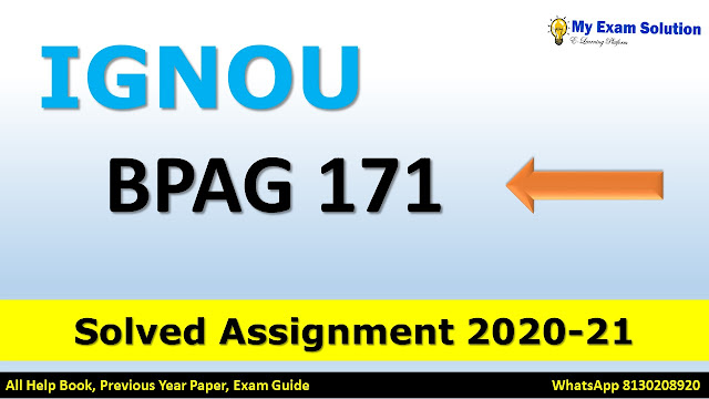 BPAG 171 Solved Assignment 2020-21 in Hindi Medium