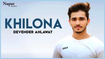 Khilona Lyrics - Devender Ahlawat