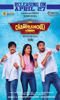 Mr Chandramouli First Look Poster