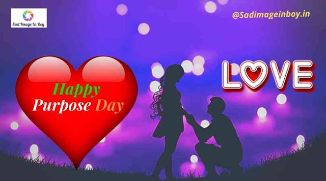Propose day Image | propose day images hd, propose day hindi shayari, propose day image with quotes, propose day msg