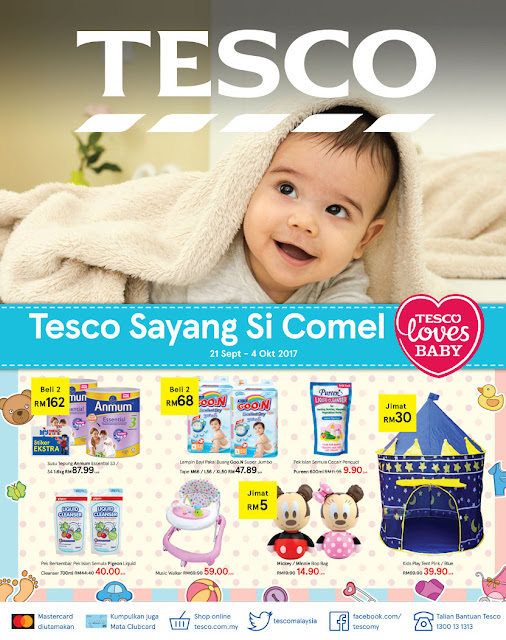 Tesco Catalogue Discount Offer Promo Price