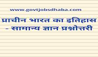 https://www.govtjobsdhaba.com/2021/08/blog-post.html
