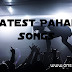 Latest Pahari Song 2019 | Pahari Nati 2020 Download