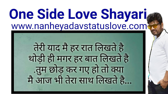 photo to shayari