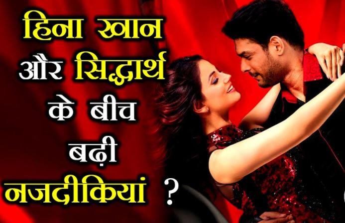 बिग बॉस 14: सिद्धार्थ शुक्ला ने हिना खान को गले लगाया
