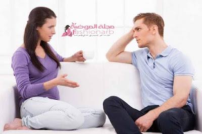 أفضل 6 نصائح لمساعدة الأزواج في للتغلب على الاخلافات بينهم