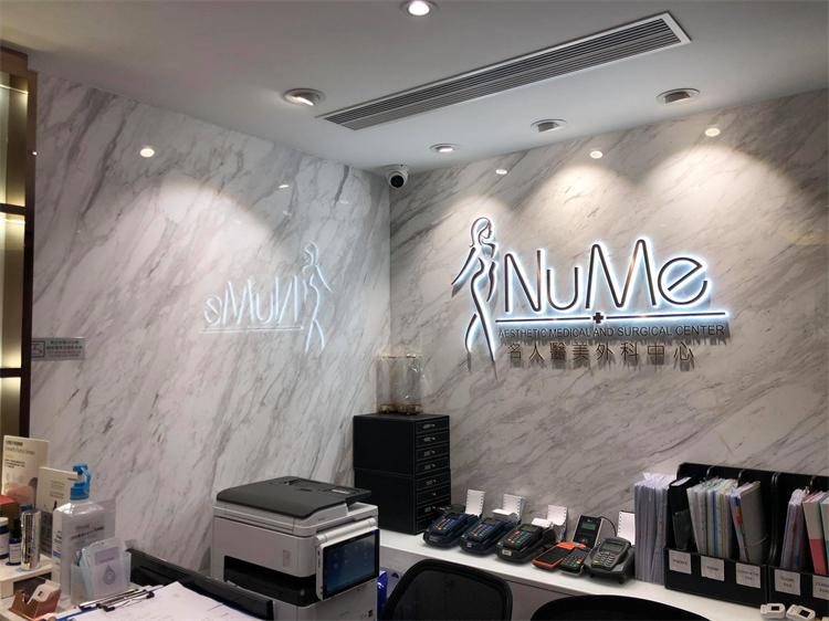 【NuMe好唔好?】來輕鬆打造蜜桃臀|NuMe BTL Emsculpt 強肌塑形