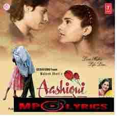 Jaane Jigar Jaaneman Song Lyrics – Aashiqui by Kumar Sanu