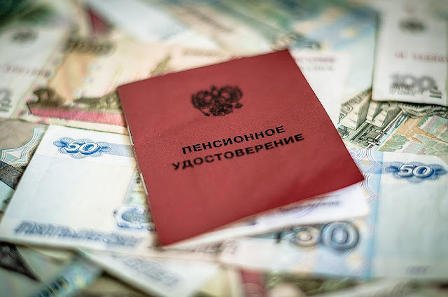 Минфин предложил банкам резервы НПФ