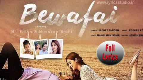 Bewafai Lyrics in Hindi - Sachet Tandon   Rochak Kohli   Manoj Muntashir
