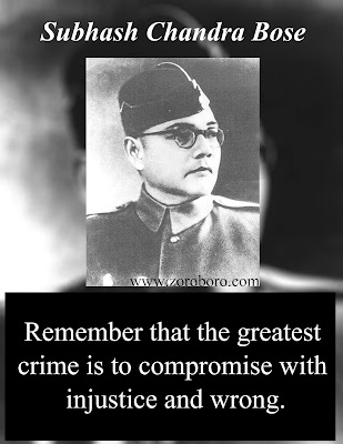 Subhash Chandra Bose Quotes. Inspirational Quotes Truth, Freedom & Life. Subhash Chandra Bose Short Word Lines. netaji subhas chandra bose quotes in bengali,subhash chandra bose quotes in tamil,21 Subhash Chandra Bose Inspirational Quotes, subhash chandra bose quotes in kannada,subhash chandra boseeSSAY,subhash chandra bosePHOTOS,subhash chandra bosewallpapers,subhash chandra boseimages,subhash chandra boseinspirational quotes,subhash chandra bosemotivationalquotes,subhash chandra bosepositive quotes,qualities of subhash chandra bose in english,Subhash Chandra Bose Quotes For Students,netaji subhash chandra bose quotes in telugu,subhash chandra bose slogan in english,subhash chandra bose speech,subhash chandra bose thought in english,subhash chandra bose quotes in hindi,subhash chandra bose quotes in tamil,netaji quotes in bengali,emilie schenkl,the indian struggle,an indian pilgrim,sarat chandra bose,subhash chandra bose quotes,janakinath bose,subhas chandra bose books,video showing photographs of any one leader,subhash chandra bose history in hindi,subhas chandra bose movie,subhash chandra bose video,netaji files pdf,netaji files latest news,gumnami baba netaji,bose mystery in declassified ukraine files,speech for netaji subhash chandra bose,subhash chandra bose quotes in telugu,qualities of subhash chandra bose in english,quotes by sarojini naidu,subhash chandra bose dialogues in kannada,speech of subhas chandra bose pdf,we are indians firstly and lastly,who created azad hind fauj,subhas chandra bose wife,subhas chandra bose education,subhas chandra bose death,subhas chandra bose books,subhash chandra bose history,subhash chandra bose biography,essential writings of netaji subhas chandra bose,subhash chandra bose daughter,freedom is not given it is taken,Subhash Chandra Bose Inspirational Quotes. Motivational Short Subhash Chandra Bose Quotes. Powerful Subhash Chandra Bose Thoughts, Images, and Saying Subhash Chandra Bose inspirational quotes ,images Subhash Chan