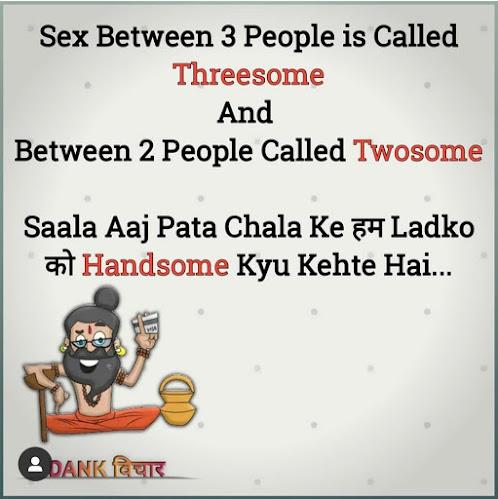 1000 Double Meaning Jokes In Hindi Pure Non Veg Jokes In Hindi New Dirty Jokes À¤¨ À¤¨ À¤µ À¤œ À¤œ À¤• À¤¸ Hindi Shayari