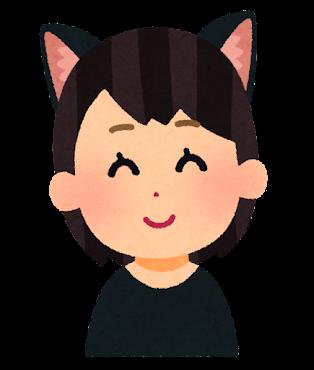 猫耳の女の子のイラスト(耳あり)