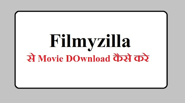 Filmyzilla – Bollywood, Hollywood Hindi Dubbed Movie Download