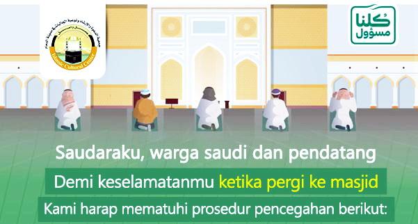 Arab Saudi Akan Buka Masjid untuk Shalat Berjamaah, Jarak 2 Meter antar Jamaah